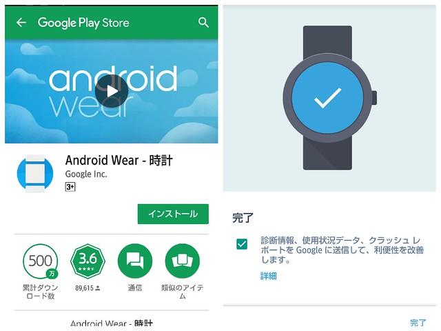 CASIO PRO TREK Smart WSD-F20 プロトレックスマート android