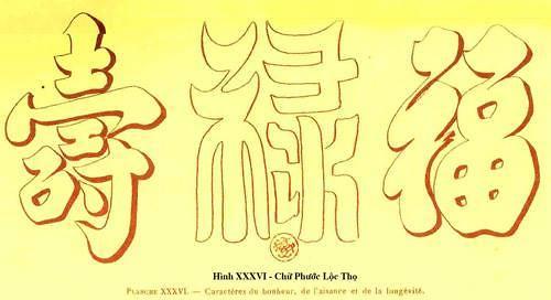 chu-tho-chu-van-2_zpslddvs9zr