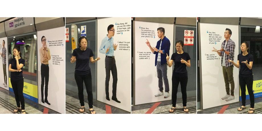 MRT Ad Singapore