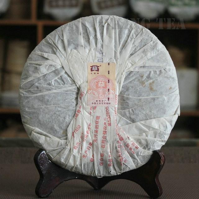 Free Shipping 2010 TAE TEA DaYi 7452 Cake Beeng 357g YunNan MengHai Organic Pu'er Pu'erh Puerh Ripe Cooked Tea Shou Cha