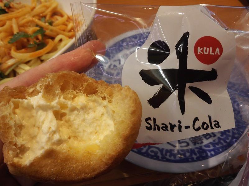 くら寿司のシャリコーラシュークリームの中身