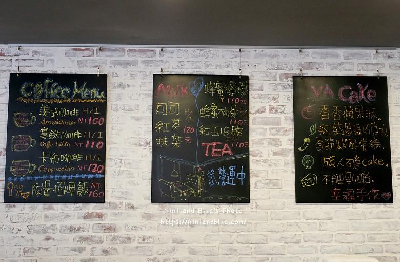 Coffee VA.霧峰咖啡館08