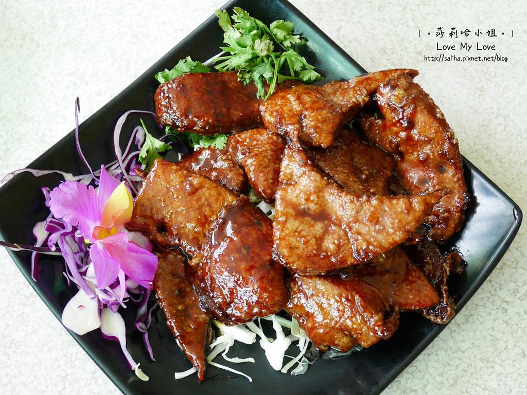 陽明山山產料理餐廳大樹下小饅頭 (18)