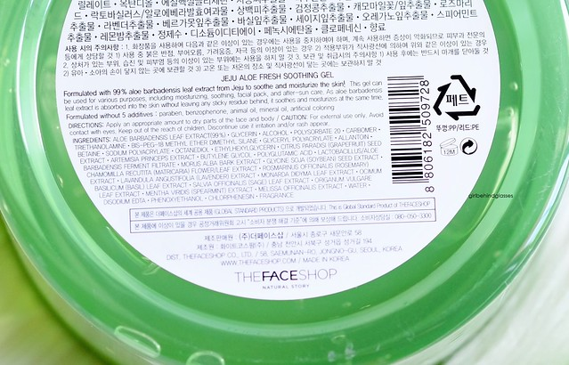 The Face Shop Jeju Aloe Fresh Soothing Gel2