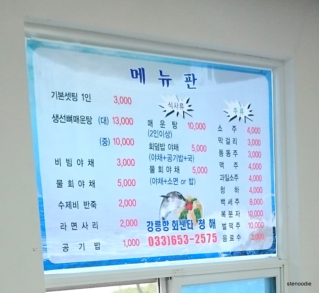 seafood restaurant menu and prices