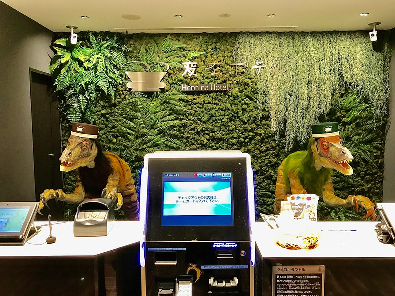変なホテル 舞浜 東京ベイ, Henn na Hotel Maihama Tokyo Bay, Japan