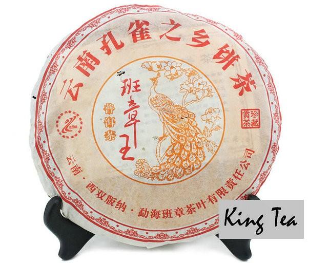 Free Shipping 2006 Lao Man'E King BanZhang Cake 357g China YunNan MengHai Chinese Puer Puerh Ripe Tea Cooked Shou Cha Premium Slim