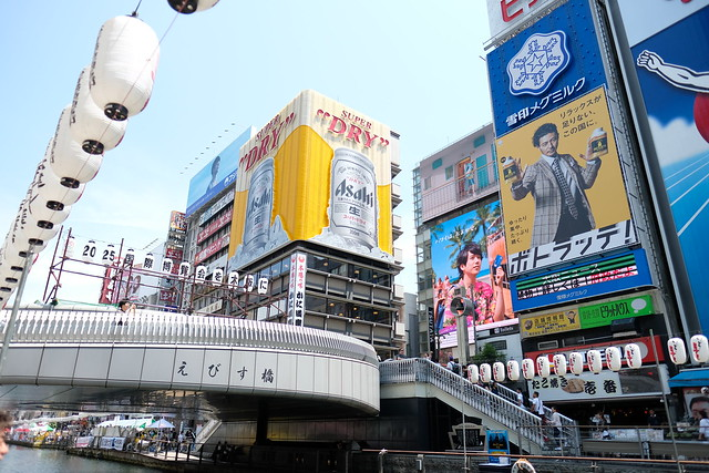 Osaka-Shinsaibashi-Ebisubashi, Fujifilm X-Pro2, XF16mmF1.4 R WR
