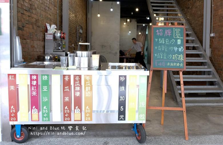 豐榮綠豆沙03