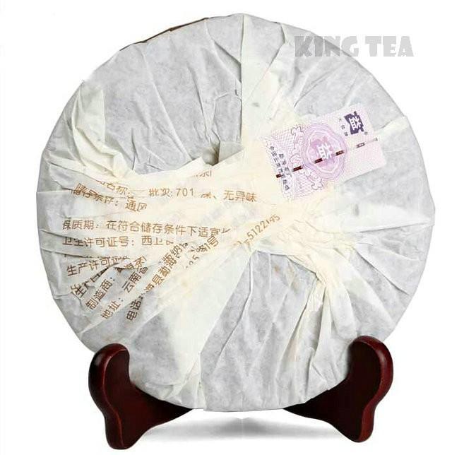 Free Shipping 2007 TAE TEA DaYi 0732 Beeng Cake 357gYun Nan Meng Hai Organic Pu'er Pu'erh Puerh Raw Tea Sheng Cha