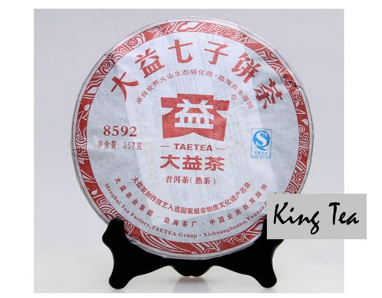 Free Shipping 2011 TAE TEA DaYi 8592 Beeng Cake 357g China YunNan MengHai Chinese Puer Puerh Ripe Tea Cooked Shou Cha Premium