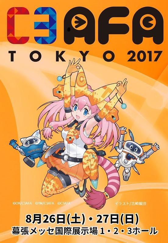 C3AFA TOKYO - Poster