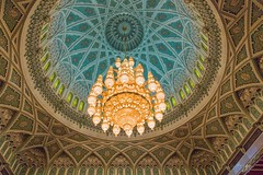 Sultan Qaboos Mosque5