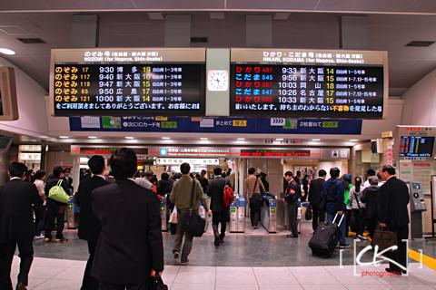 Japan_1389