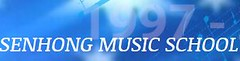 senhongmusicschool-