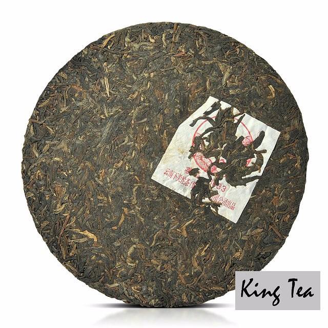 Free Shipping 2009 XiaGuan 8633 Cake 357g China YunNan KunMing Chinese Puer Puerh Raw Tea Sheng Cha Slim Beauty Premium Weight Loss