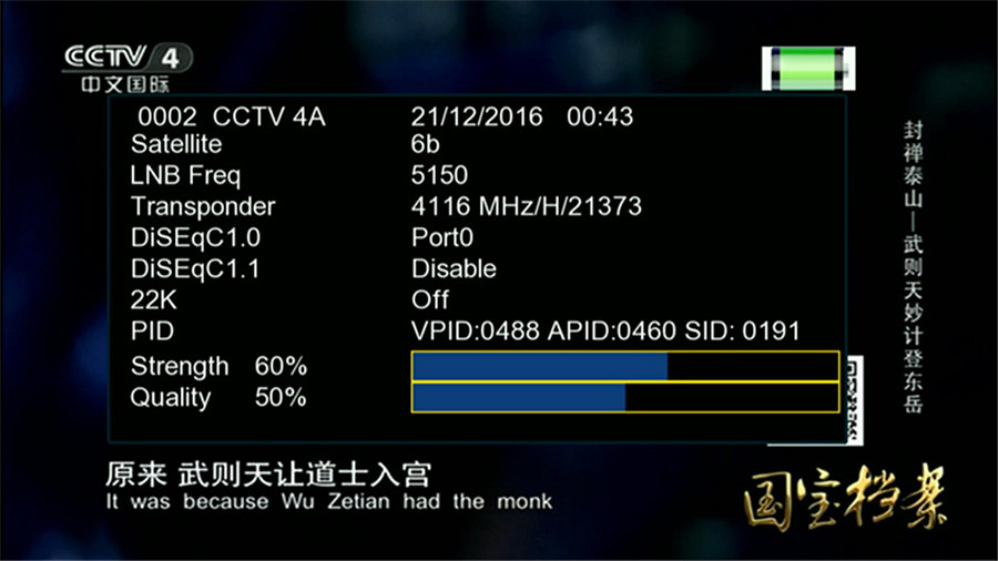 XEM KÊNH CCTV4