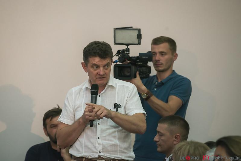 Ternopil Forum 20.07.2017