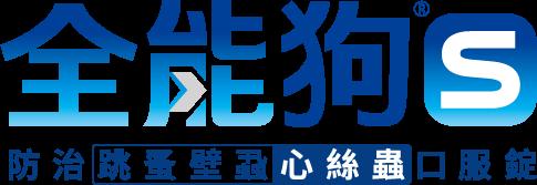 com_logo1