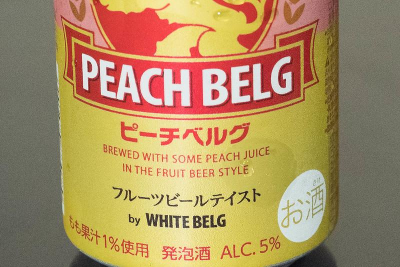 PEACH_BELG-2
