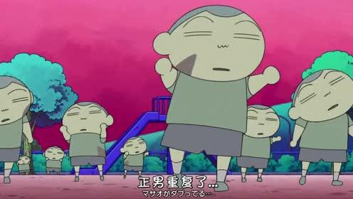 anime, shin chan, shinnosuke, urban legend, videos, 蜡笔小新, 蜡笔小新都市传说系列, 都市传说, 都市传说系列,大回转夫人