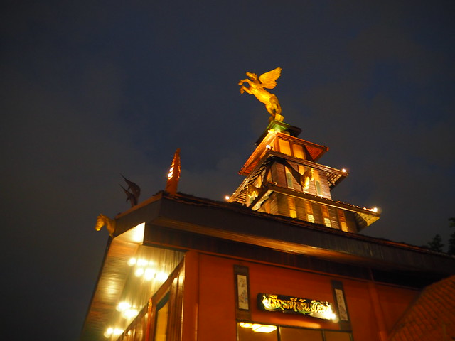 P6243755 Koh Lan Ta Restaurant & Karaoke at Suvarnabhumi thailand bangkok タイ バンコク