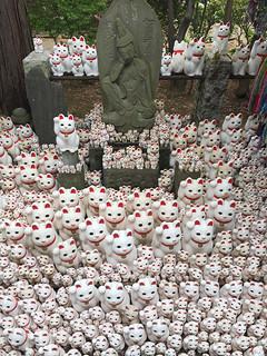 Templo Goutokuji