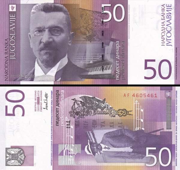 50 Dinárov Juhoslávia 2000, P155