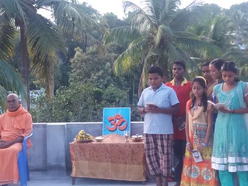 gurupoornima trivendram thiruvananthapuram