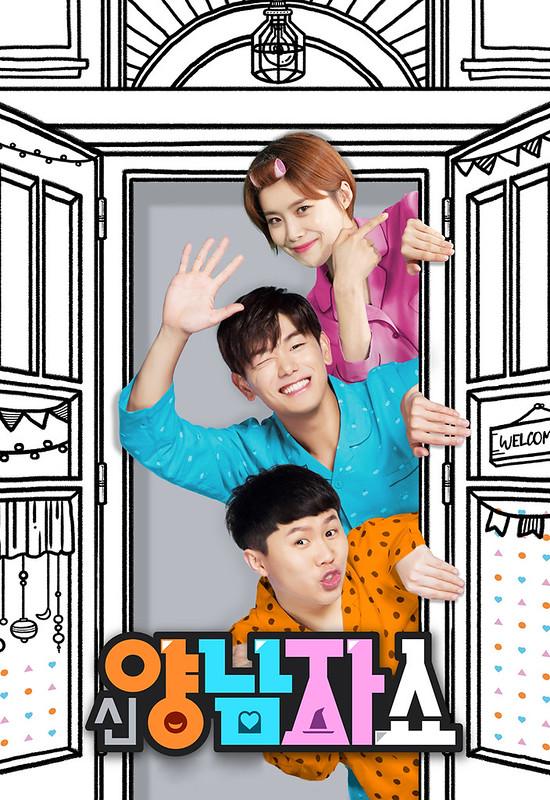 Yang & Nam Show 2 (2017)