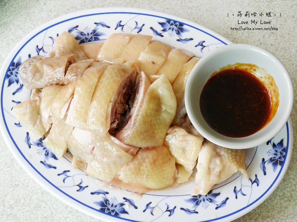 陽明山山產料理餐廳大樹下小饅頭 (20)