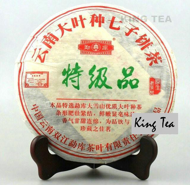 Free Shipping 2005 ShuangJiang MengKu TeJiPin Cake 400g China YunNan MengHai Chinese Puer Puerh Raw Tea Sheng Cha