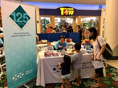 Hawaiian Electric at Kahala Mall's 2017 Keiki Day - July 22, 2017: Welcome to our booth!