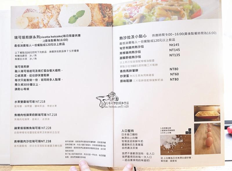 入口鬆餅 (8)