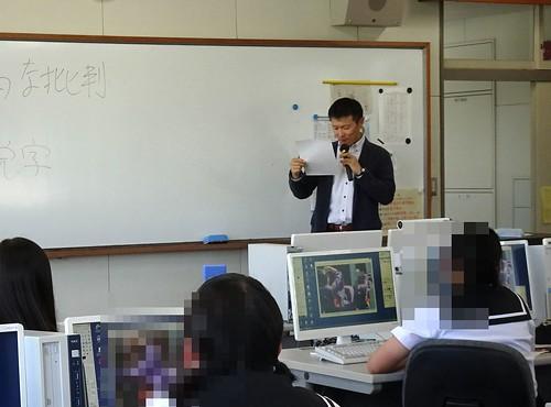 Googleマップの講師