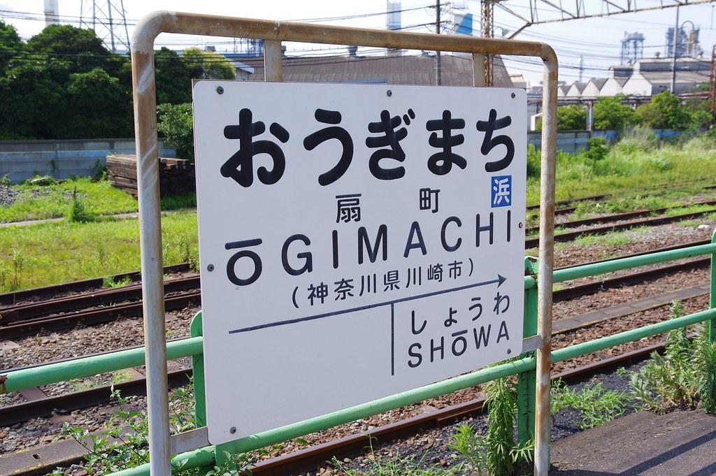IMGP2450