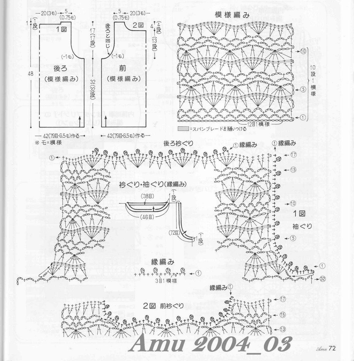 0914_Amu 2004 03 (30)