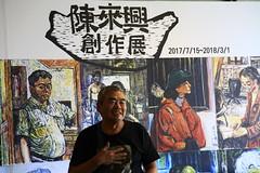 陳來興祖籍彰化鹿港,1949生於臺中后里,曾任教國中後辭去教職,加入台灣教師聯盟,成為創會會員,1994年參加核四公投促進會的環島千里苦行。2001年慈林教育基金會籌備台灣民主運動館,林義雄創辦人邀他畫鸚哥救火的故事,這也是他中風後第一幅100號的作品,之後就跟慈林有頻繁的互動,陸續創作了慈林紀念林園等作品。      台灣經濟發展的過程中,原先很多美麗的風景都消失,而這樣的現象仍舊在持續。所以陳來興透過創作的方式,把那些很美麗的景象保留下來,比如早年的彰化八卦山。另外,他藉由創作許多不同類型的自畫像來反省自己,同時用畫筆去關懷、憐憫社會許多角落的勞動者。他也強調藝術家的社會責任,一個真正的藝術家要同情人類,對萬物具有悲憫的情懷,甚至面對邪惡政權的不妥協也在所不惜。他希望我們的社會最後能達到如同「拉比的禮物」這幅作品所描繪的修院那般,每個人都以特別敬重的態度來對待彼此,溫柔、真心、和睦的生活在一起。    「陳來興創作展」於2017.7.15至2018.3.1在慈林新館一樓,將展出這名深具社會關懷的藝術家-陳來興的歷年創作,包括油畫、素描、木刻、泥作,其中有許多作品是首度公開展示,機會難得。讓我們透過欣賞其作品,再次親近土地、認識台灣。