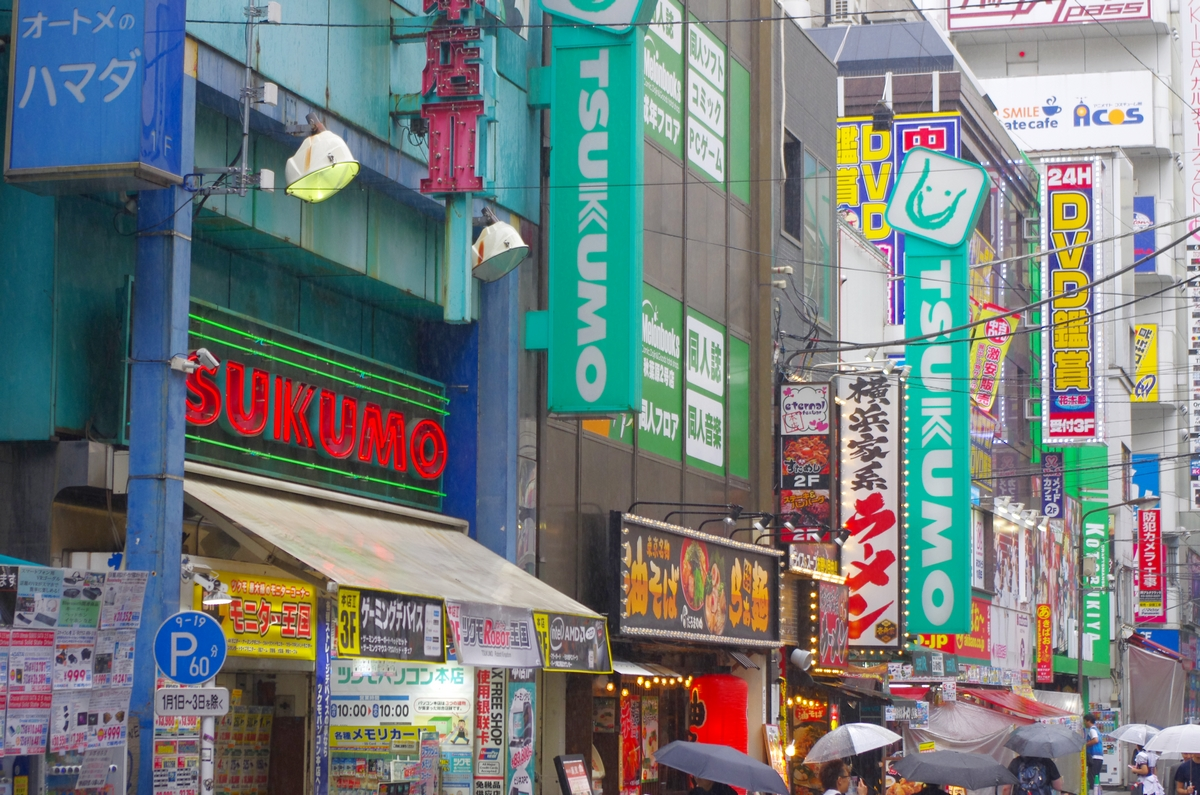 Tokyo 36043838191_17da0dc14b_o