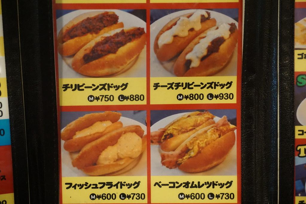 doggs(江古田)