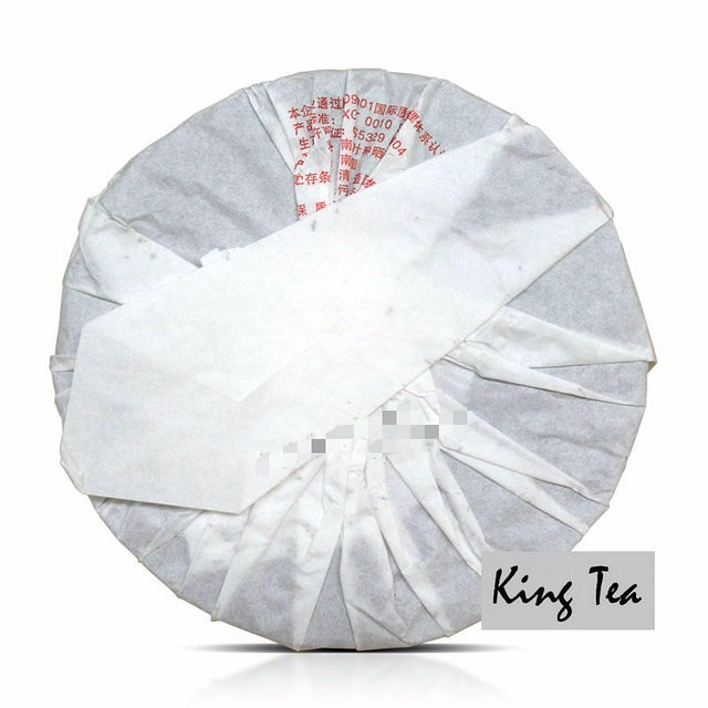 Free Shipping 2013 XiaGuan T8633 Iron Cake 357g China YunNan KunMing Chinese Puer Puerh Raw Tea Sheng Cha Weight Loss Slim Beauty