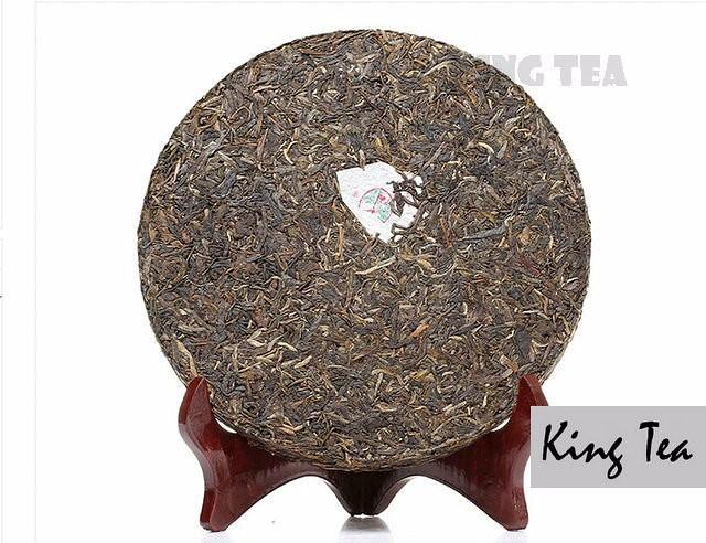 Free Shipping 2012 XiaGuan High Mountain XiaoFei Iron Cake 357g China YunNan KunMing Chinese Puer Puerh Raw Tea Sheng Cha Slim