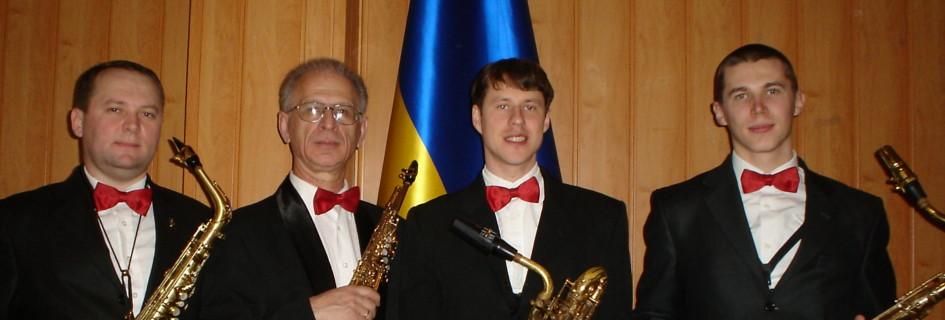 Київський квартет саксофоністів