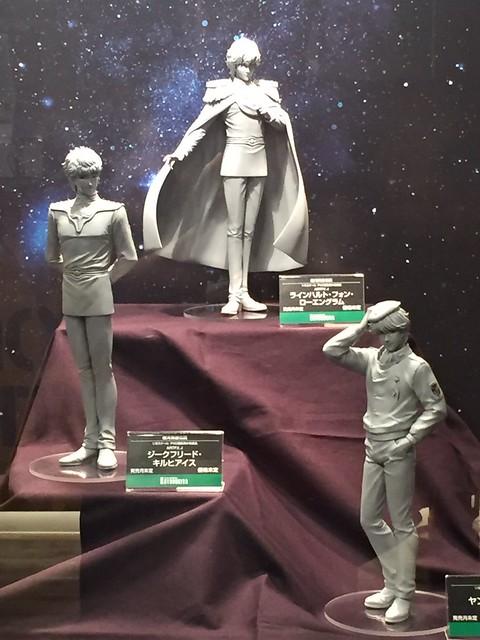 #Kotobukiya - LOGH Figures