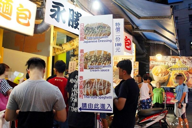 35092052874 4833d2ae0e b - 熱血採訪 | 永勝炒麵麵包,逢甲夜市經典人氣排隊美食,來自日本的夢幻滋味