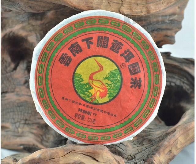 Free Shipping 2009 XiaGuan CangEr Round Cake Beeng 125g * 7 = 875g YunNan MengHai Organic Pu'er Raw Tea Weight Loss Slim Beauty Sheng Cha