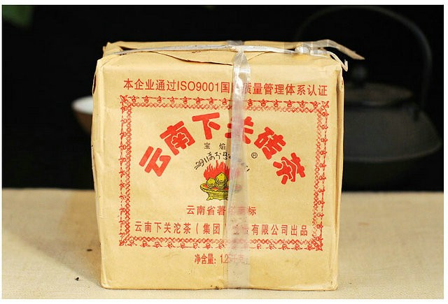 Free Shipping 2007 XiaGuan BaoYan Zhuan Brick 250g*5pcs=1250g YunNan MengHai Organic Pu'er Raw Tea Weight Loss Slim Beauty Sheng Cha