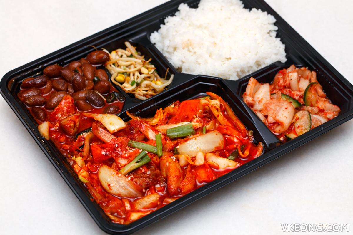 Shogun2u Chicken Dakgalbi