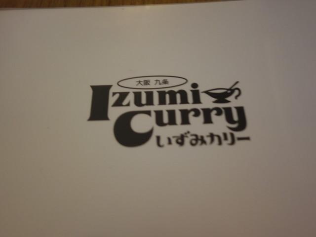 Izumi Curry的logo@大阪來的Izumi Curry南港CITYLINK店