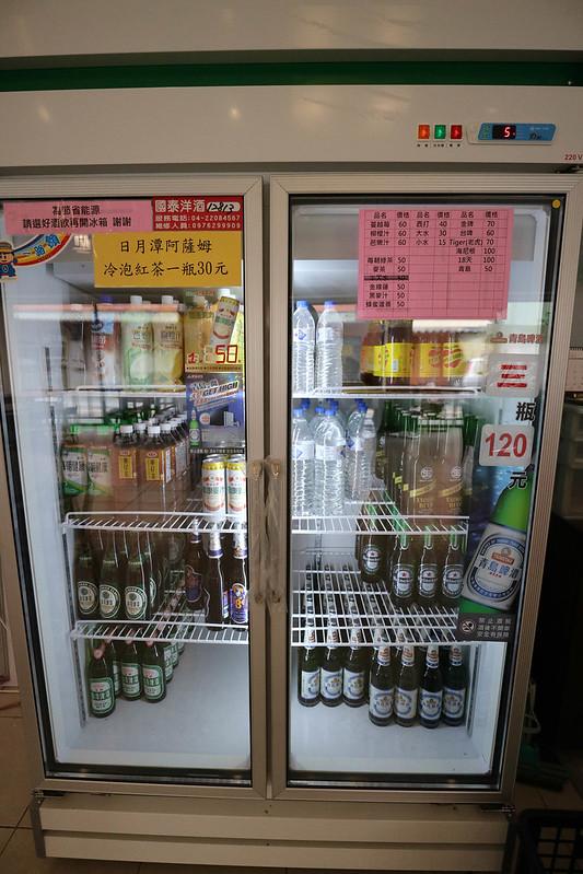 2017.07甲上菜脯雞